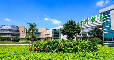 江苏南京国家农业高新技术产业示范区